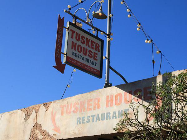 タスカー・ハウス・レストラン