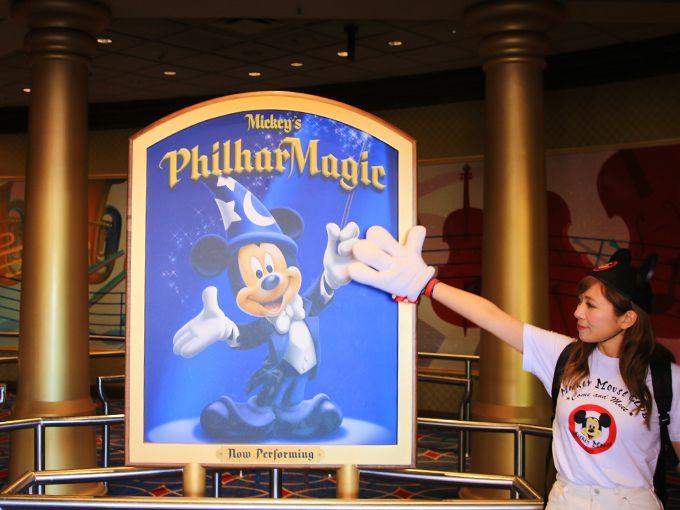 ミッキーのフィルハーマジック