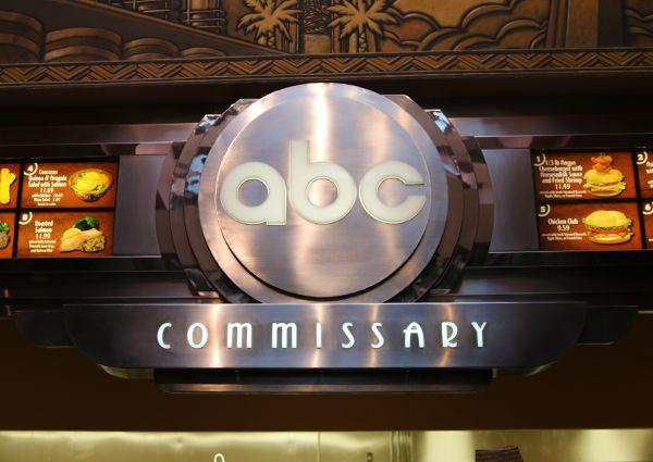 ABCコミサリー
